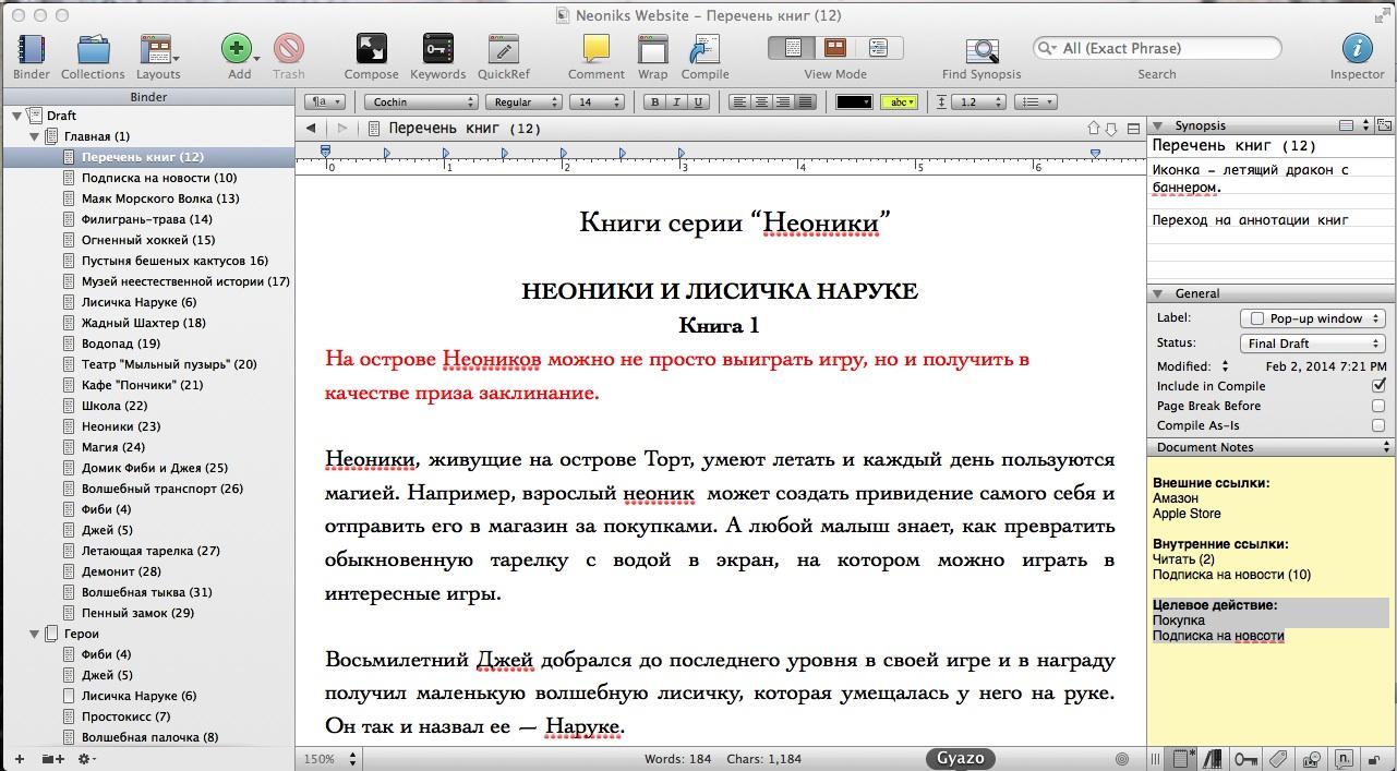 Программа Для Написания Текста На Андроид