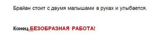 Редактор сценария