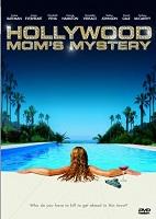 Тайна голливудской мамы