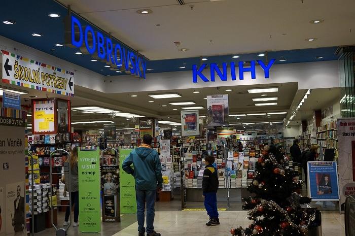 Книжный магазин Dobrovsky Knihy