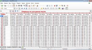 img07-tasks