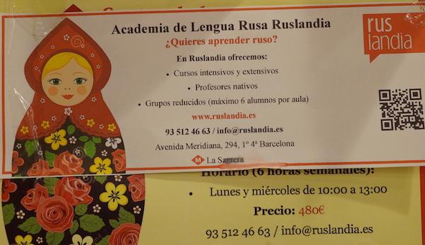 Учебники русского языка в Испании