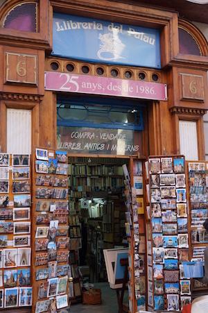 Книжный магазин. Барселона